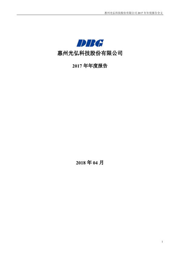 dbg annual report 2018 - Investor Relations