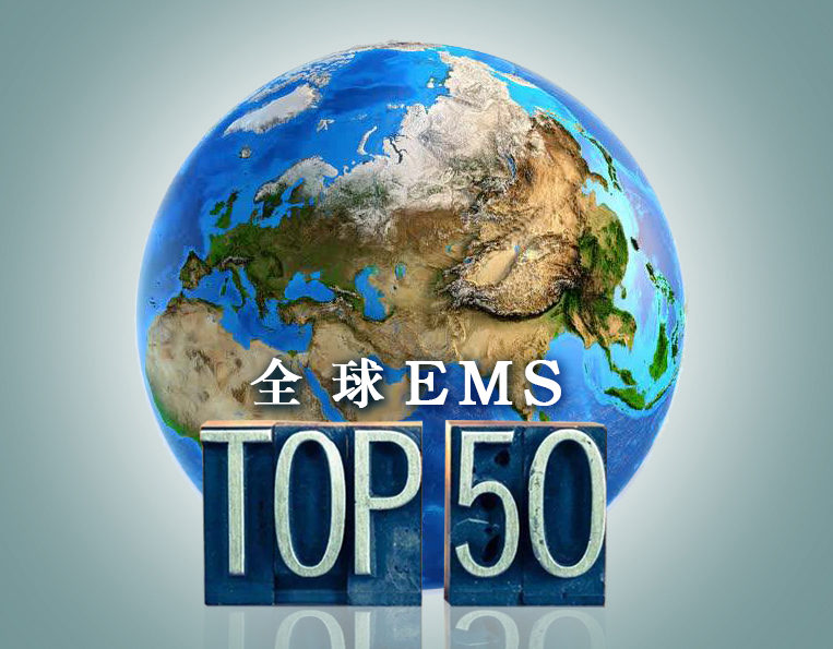 top50 - DBG ranked in world's Top 50 EMS again